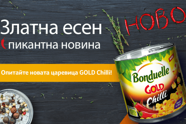 Bonduelle GOLD Chilli царевица
