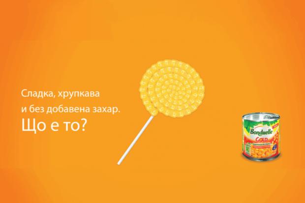 Сладка, хрупкава и без добавена захар. Що е то?