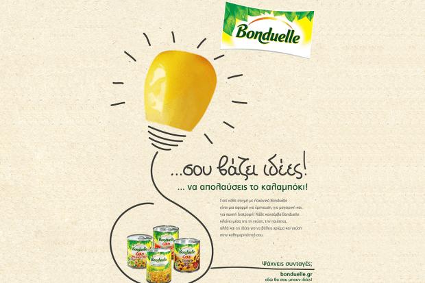 H νέα καμπάνια για τις κονσέρβες Bonduelle… σου βάζει ιδέες!