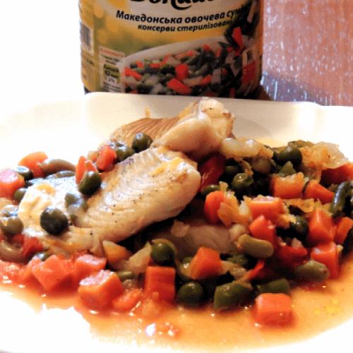 """Риба з овочами """"Бондюель"""""""